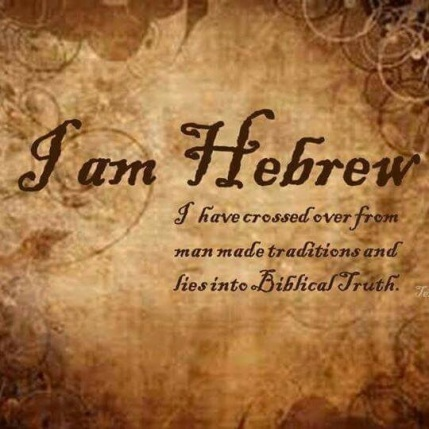 I am Hebrew